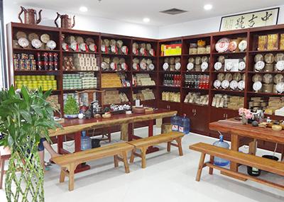 中吉号重庆加盟店