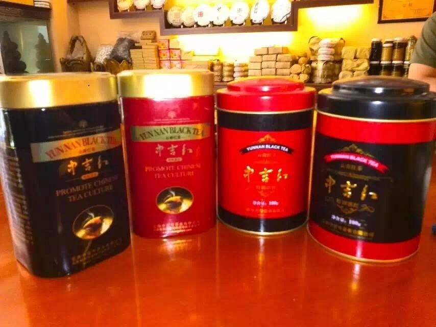 中吉红-红茶(凤庆滇红)
