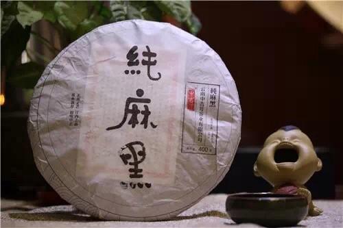 中吉号古树茶 - 纯麻黑2015