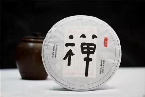 中吉号古树茶 - 景迈禅茶2015
