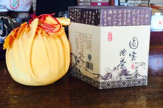 中吉号古树茶 - 1.8kg圆宝沱茶2011