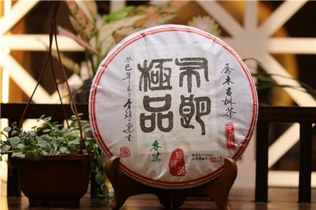 中吉号古树茶 - 布朗极品2014