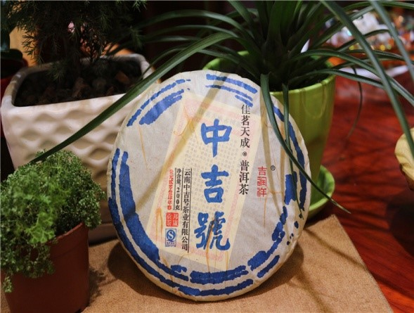 中吉号佳茗天成之邦崴贡饼2014