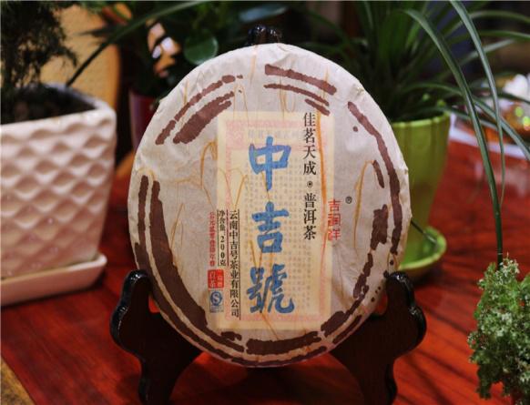 中吉号佳茗天成之一扇磨贡饼2014