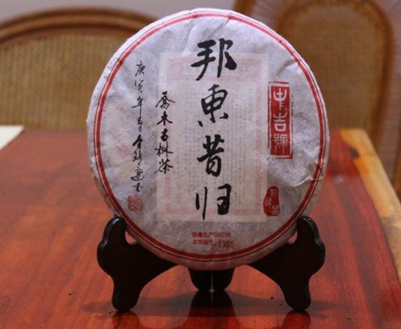 中吉号古树茶 - 邦东昔归2014