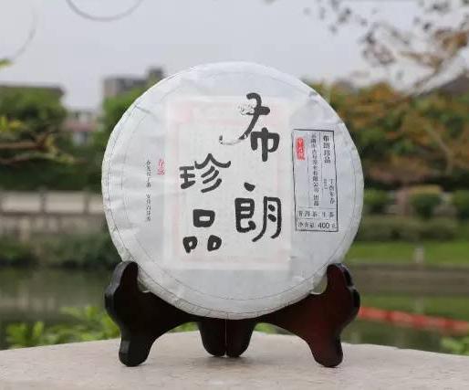 中吉号古树茶 - 布朗珍品2017