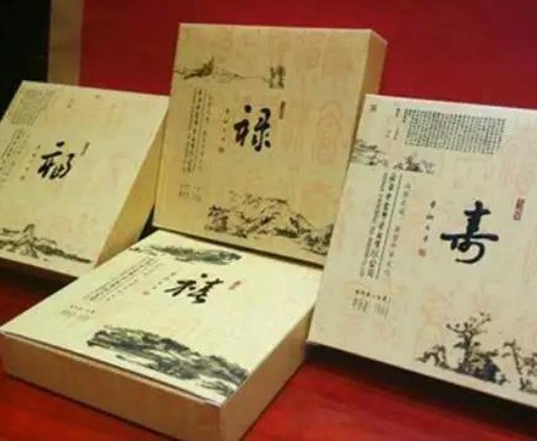 中吉号古树茶 - 福禄寿禧砖2015