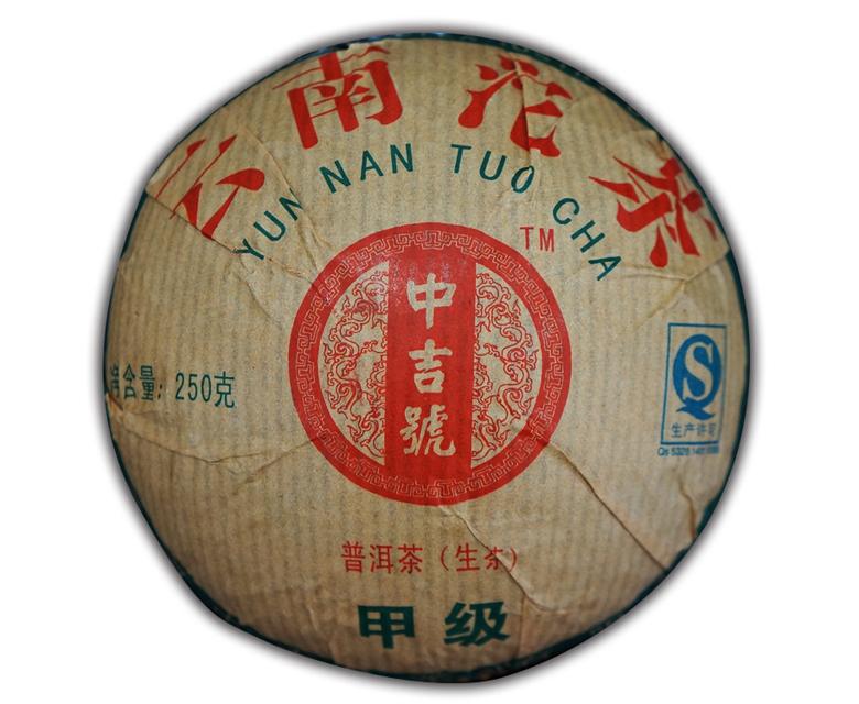 中吉号古树茶 - 甲级沱茶2013