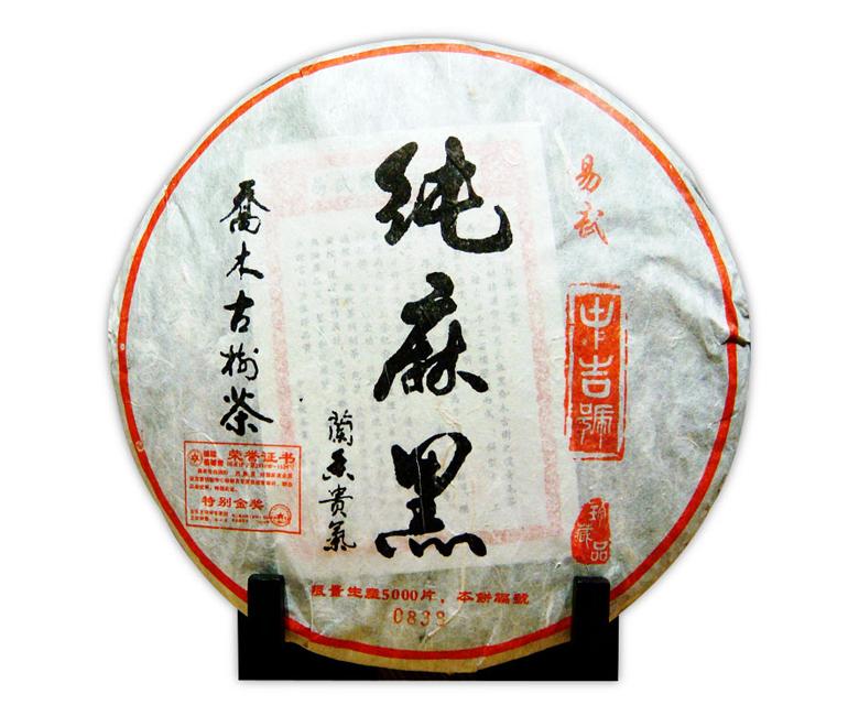 中吉号古树茶 - 纯麻黑2012