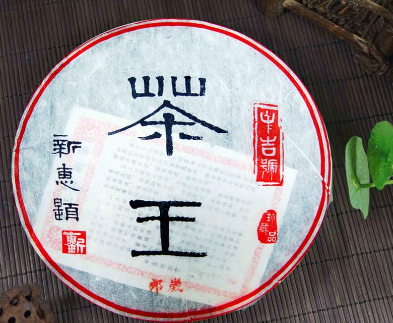 中吉号古树茶 - 茶王之邦崴2012