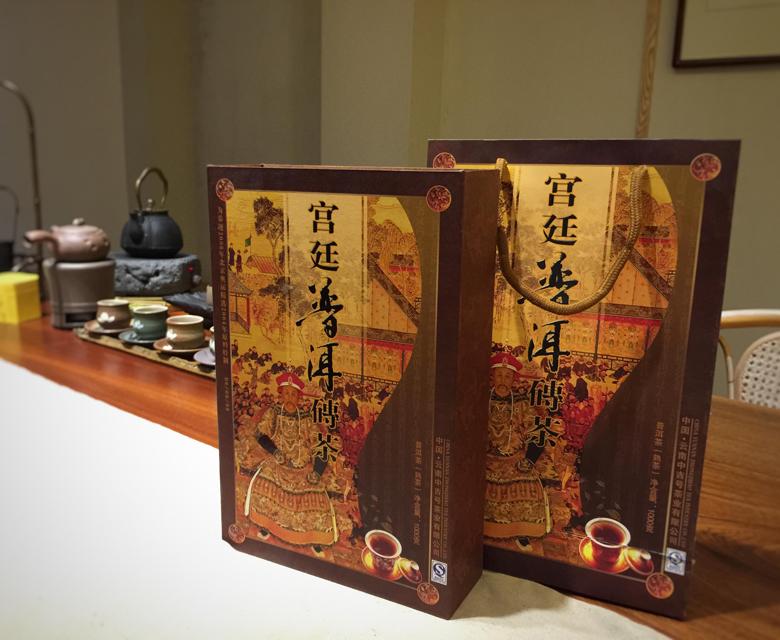 中吉号古树茶 - 宫廷普洱熟砖2012