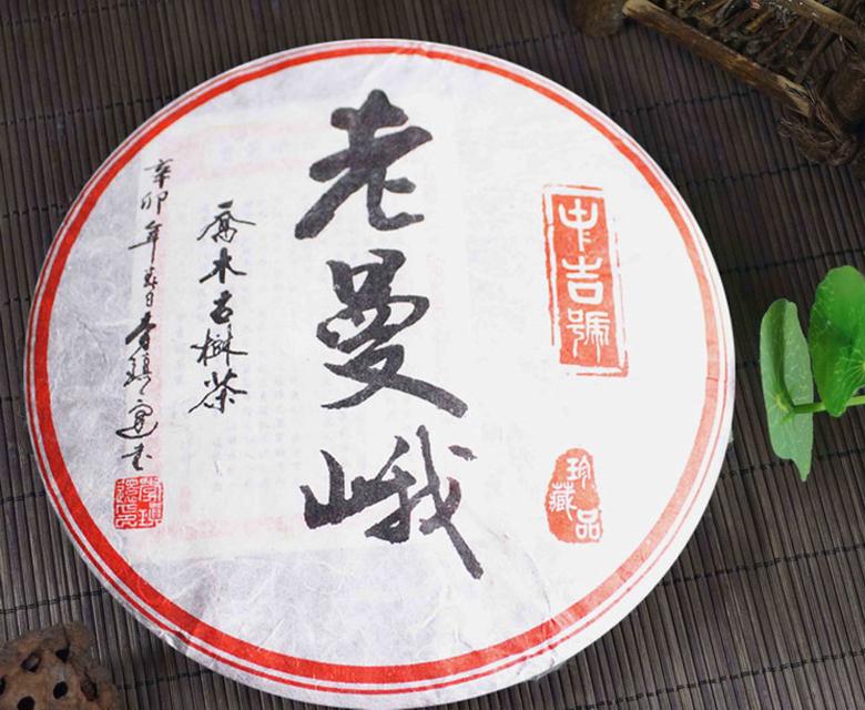 中吉号古树茶 - 老曼峨2011
