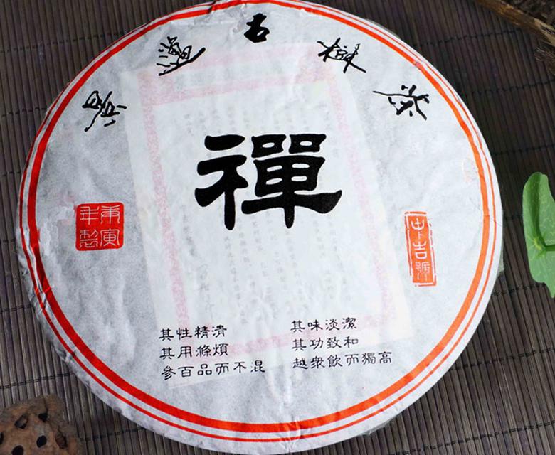 中吉号古树茶 - 景迈古树禅茶2011