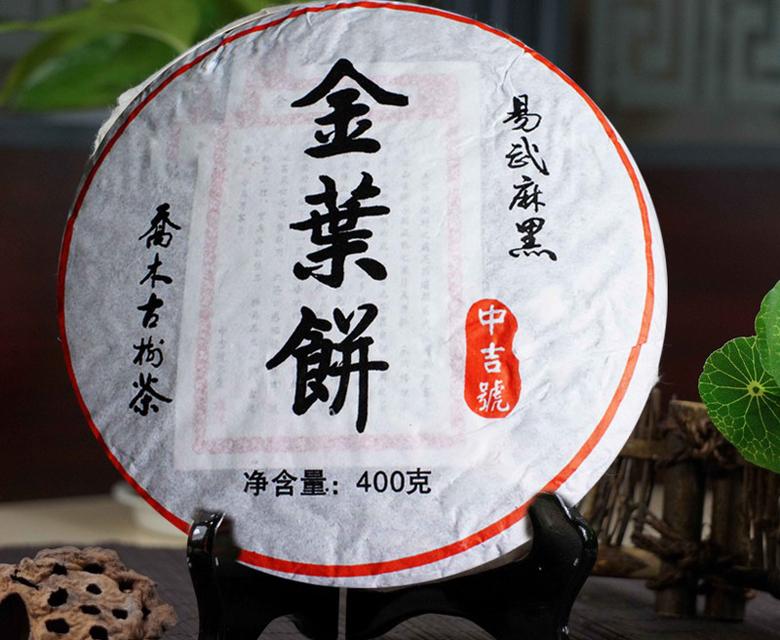 中吉号古树茶 - 金叶饼2011