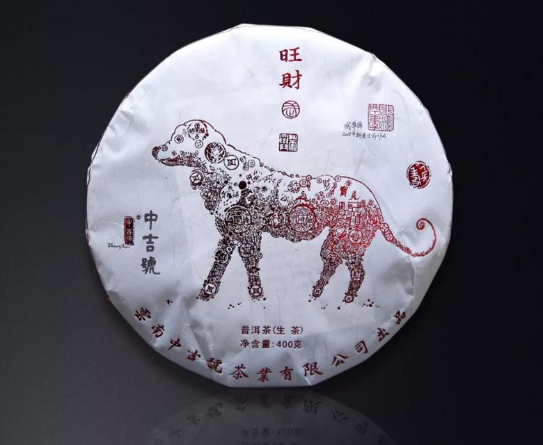 中吉号狗年生肖饼 - 旺财2018