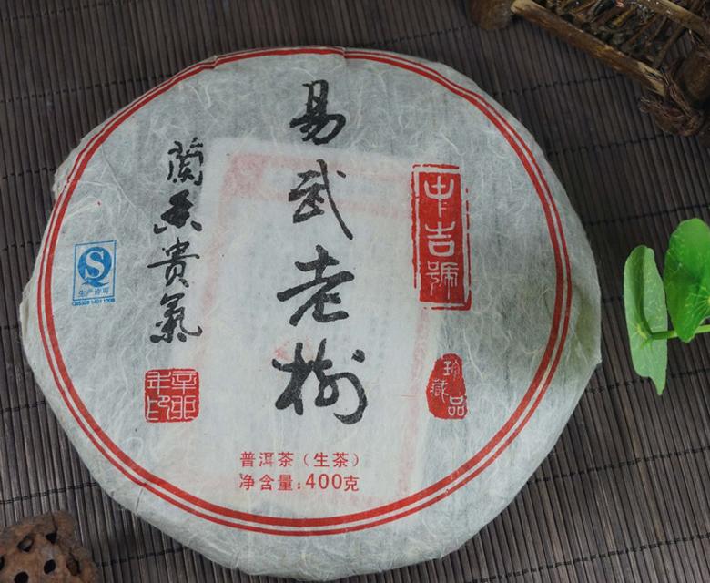 中吉号古树茶 - 易武老树2010