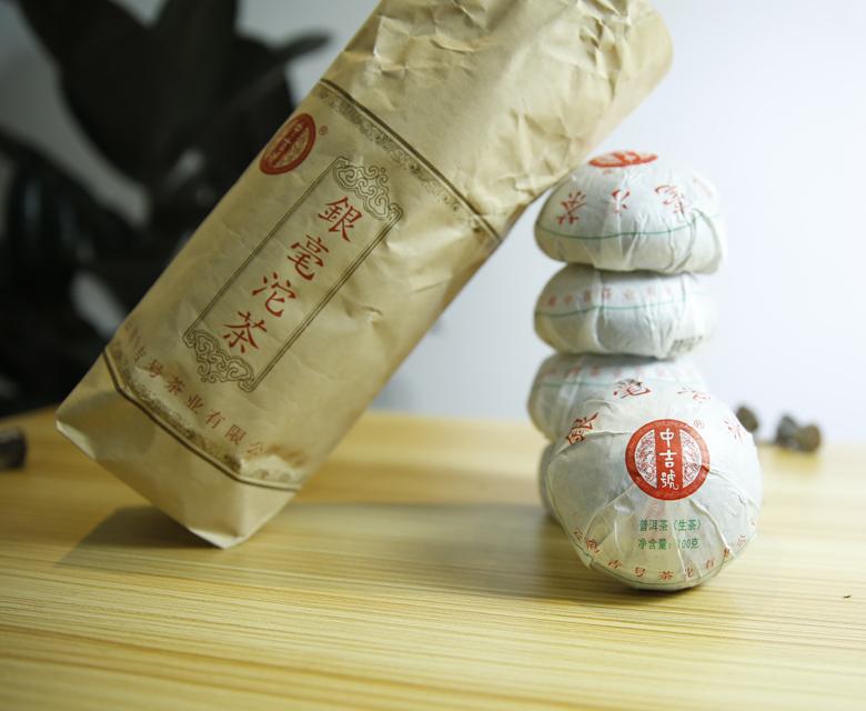 中吉号古树茶 -  银毫沱(100克)2017