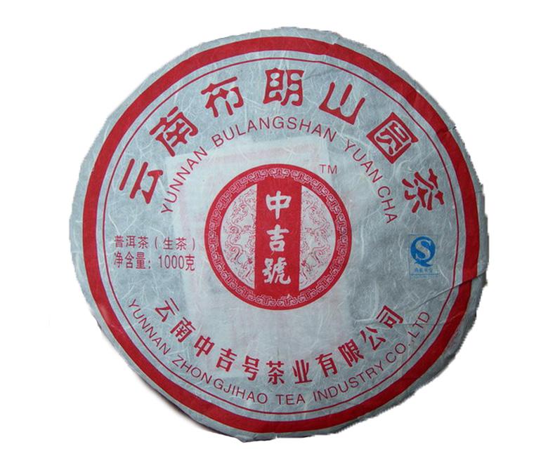 中吉号古树茶 - 布朗山1KG青饼2010