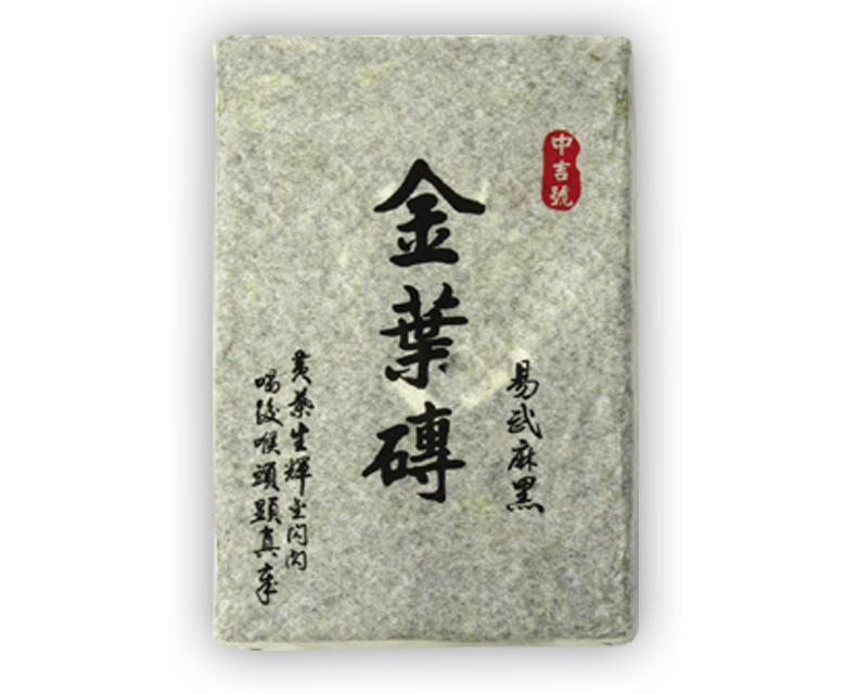 中吉号古树茶 - 金叶砖2009