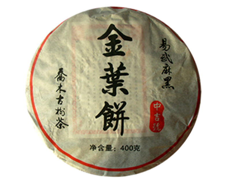 中吉号古树茶 - 金叶饼2009