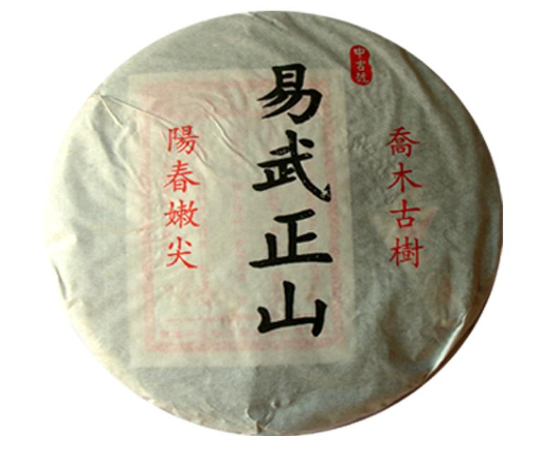 中吉号古树茶 - 易武正山2008