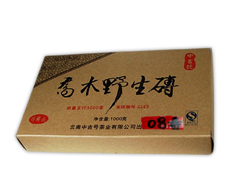 中吉号古树茶 - 乔木野生砖2008