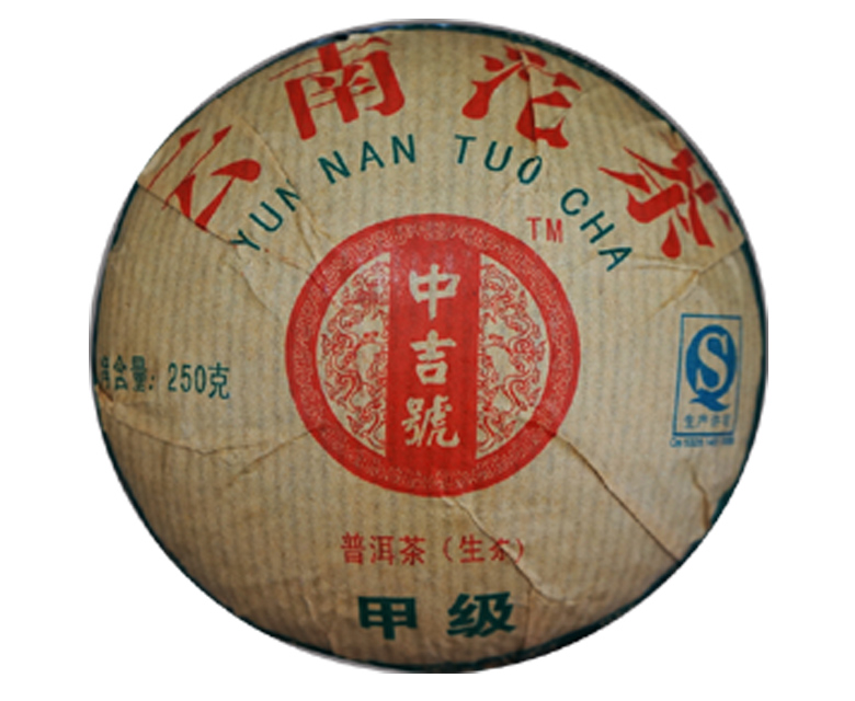 中吉号古树茶 - 青沱(甲级)2008