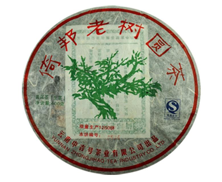 中吉号七山荟萃 - 倚邦老树圆茶2009
