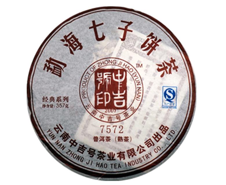 中吉号古树茶 - 7572熟茶2012