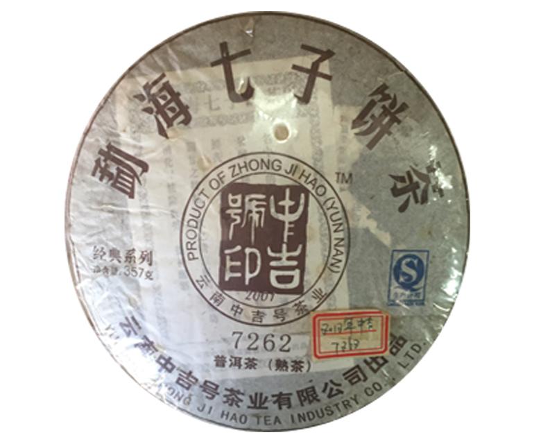 中吉号古树茶 - 7262熟茶2012