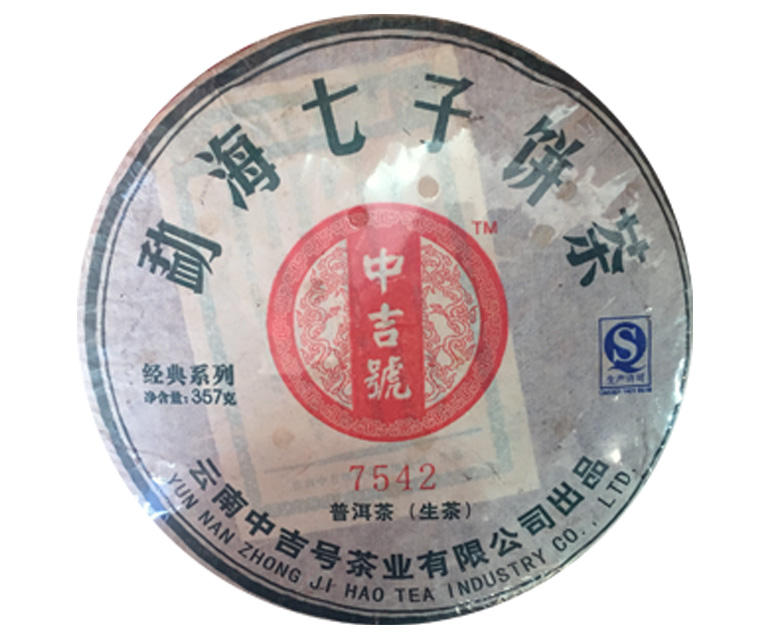 中吉号古树茶 - 7542青饼2012