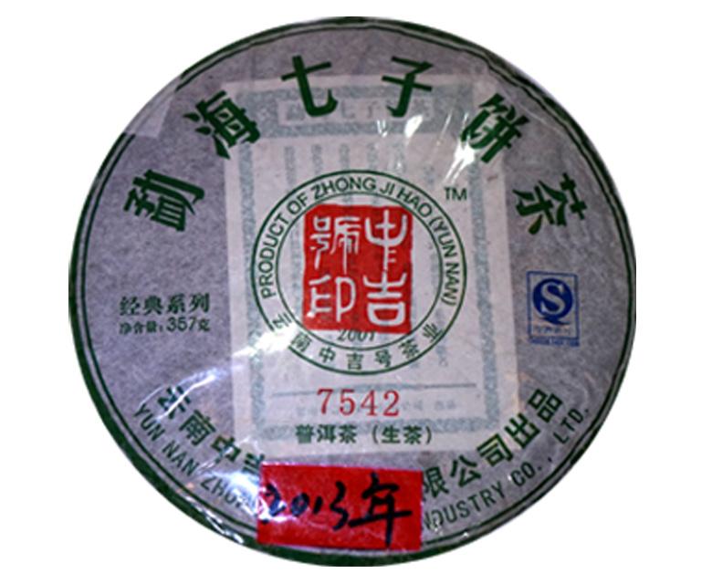 中吉号古树茶 - 7542青饼2013