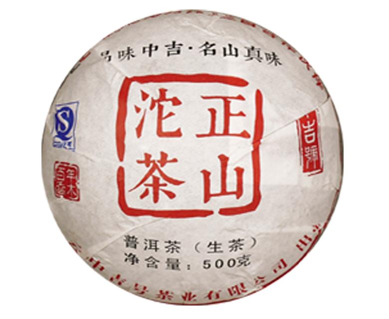中吉号古树茶 - 正山贡沱2014