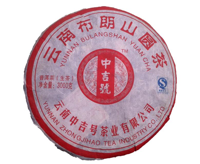 中吉号古树茶 - 布朗山3KG青饼2010