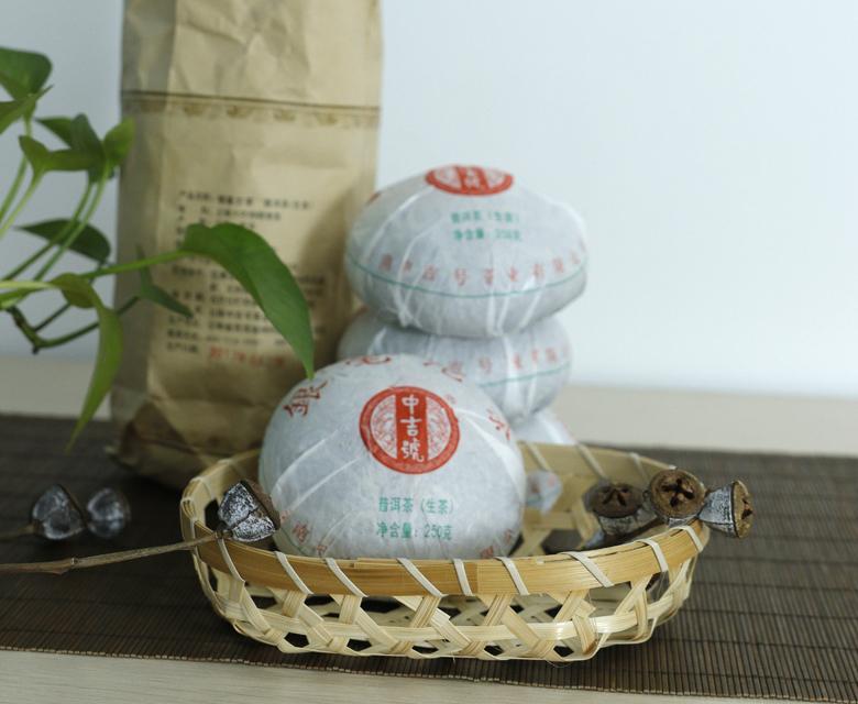 中吉号古树茶 - 银毫沱(250克)2016