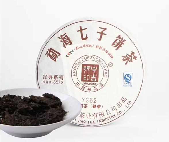 中吉号古树茶 - 7262熟茶2016