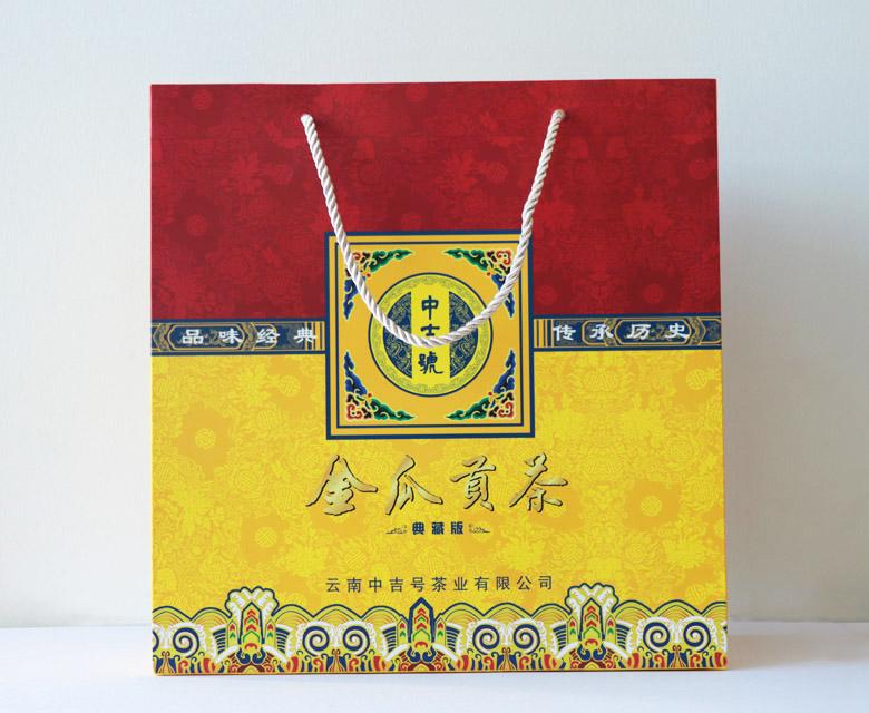 中吉号古树茶 - 金瓜贡茶2015