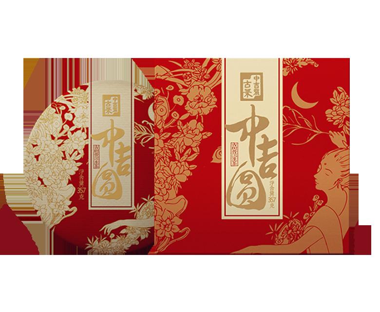中吉号中秋茶礼 - 中吉圆·生茶2019