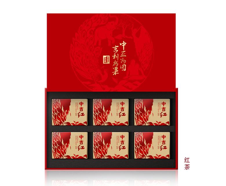 中吉号中秋茶礼 - 中吉红古树红茶2019