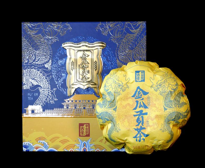 中吉号古树茶 - 金瓜贡茶2019