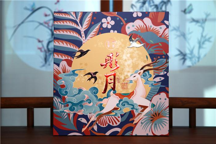 中吉号中秋茶礼-彤月·古树红茶2020